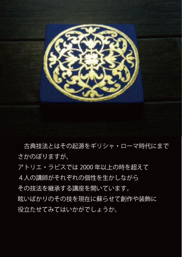 ボード-4